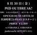 【チケット】8月30日(金)四谷OUTBREAK!