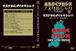 DVD「ノスタルジック6 サスケからダイオキシン!!」 MP162カラー120分