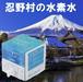 水素水で健康になる! 定期購入 忍野水素水 フコラボ (10L) 送料無料 ナノバブル 水素水 フコイダン バレットウォーター