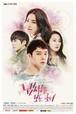 ☆韓国ドラマ☆《匂いを見る少女》Blu-ray版 全23話 送料無料!