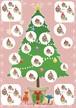 ぼったくりメリークリスマス小谷ステッカー