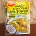 ココナッツミルクパウダー300g Coconut Milk Powder