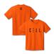 ※ドライ素材 CELL. T Orange