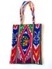 Silk Scarf Bag no.145