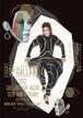 ポスター「TOP GALLANT」B2サイズ