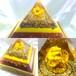 最強パワー!!ギガドラゴン オルゴナイトピラミッド