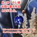 きらめくガラスの宇宙ペンダント0505-2/【cosmic tale】[わけあり品]