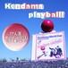 【Kendama playball!】けん玉ワールドカップ 廿日市2015 公式応援ソング