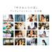 『ゆきおんなの夏』L判フォトセット/ランダム6枚入/全30種