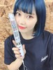 【NEW】コンサートペンライト (18色カラーチェンジ)