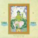 CD「TARA」アマタマ