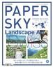 PAPERSKY no.54 Landscape Art Swiss
