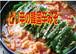韓国風 ズンブー鍋 旨辛鍋韓国風 ホルモン、たれ計6パック内容量各【ホルモン200g3Pタレ200g3P】計1.2kg