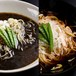 黒胡麻担々麺・葱スーラ麺各3食づつ6食セット 冷凍