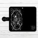 #016-004 iPhoneケース スマホケース 手帳型 全機種対応 おしゃれ メンズ エクスペリア iPhoneXS/X Xperia iPhone5/6/6s/7/8 ケース ロック Galaxy ARROWS AQUOS HUAWEI Zenfone タイトル:ドクロ神父 作:nero
