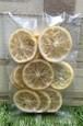レモンスライス 70g