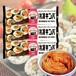レンジですぐ食べられる本格韓国セット(冷凍キンパ3本+冷凍キムチ2袋)
