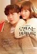 韓国ドラマ【ロマンスは別冊付録】Blu-ray版 全16話