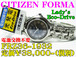 CITIZEN FORMA Lady's エコ 36-1932 定価¥38,000-(税別)