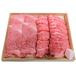 和牛焼肉セット900g (本州送料込)K-100