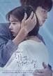 韓国ドラマ【空から降る一億の星】Blu-ray版 全16話
