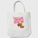 【限定】そふと桜花賞(おひねり賞金一口付き)トートバッグ