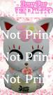 追い出し猫サクラ 01 【福岡】