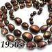 ビターチョコレート★ブラウンフェイクパールヴィンテージ3連ネックレス,1950年代