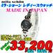 ミラショーン 婦人 MIJ64-3271 定価¥55,000-(税込)
