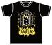グッバイ&ハロー Tシャツ【ブラック】