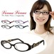 メガネ レディース 1173 女性用 眼鏡 薄型 UVカットレンズ付き おしゃれ venus! venus!