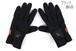 冬用 EGO-1503 (ブラック)防寒 両手 ※レディスサイズにも対応