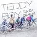 sukida dramas「Teddy Boy」