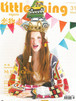 "【送料無料】Little Thing Magazine (リトルシング)No.31 ""My Little Caravan"""