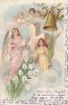 古絵葉書エンタイア「すずらん・天使・十字架・ベル」(1901年)
