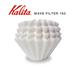 Kalita カリタ ウェーブフィルター185 (2~4人用) ホワイト 100枚入り