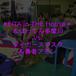 KEITA in THE House*&ばってん多摩川 Vs. タイガースマスク&勇者アモン