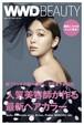 人気美容師が作る最新ヘアカラー 新ブランド登場でますます多様化|WWD BEAUTY Vol.545