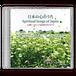 【送料無料】CD「日本の心のうた」