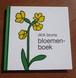 bloemenboek:はなのほん