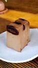 お豆腐テリーヌ ほうじ茶 美容 美腸 小麦、卵、乳製品不使用 グルテンフリー