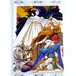 Record of Lodoss War - B3 size Japanese Anime Poster Dragon Magazine 1991 August