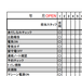 ネイルサロン用 OPEN CLOSE作業(掃除表)チェックシート