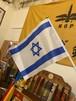 イスラエル国旗 棒付
