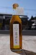 天然菜たね油「菜ばかり」470g
