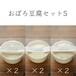 【国産大豆】おぼろ豆腐セット S(3種6丁)
