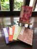京都黒谷和紙 ミニ和綴じノート