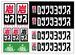 "Joke logo sticker ""Iwa-sus"""