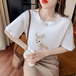 【tops】元気いっぱい大人可愛いカジュアルTシャツプリント2色合わせやすい M-0389