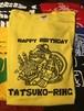 たつこりんの誕生日 Tシャツ(黄色)